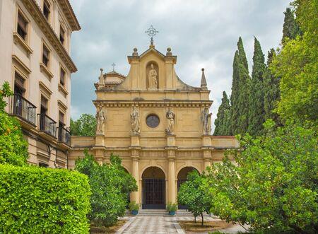 isabel: Granada - The chapel of Colegio Mayor Isabel la Catolica