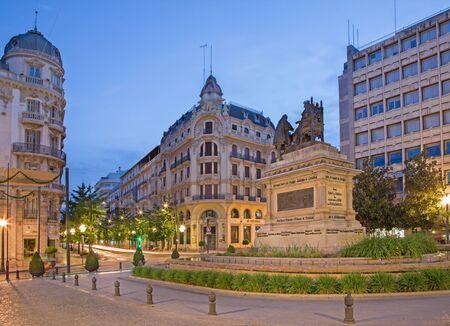 isabel: GRANADA, SPAIN - MAY 29, 2015: The square Plaza Isabel la Catolica at dusk. Editorial