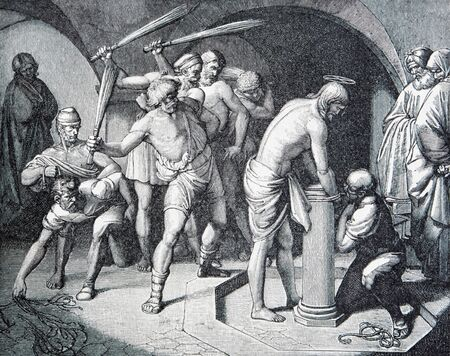 SEBECHLEBY, SLOVAKIA - JULY 27, 2015: The Flagellation of Jesus lithography by unknown artist in the book Zivot Jezisa Krista bozskeho Spasitela naseho printed in Trnava 1907 .