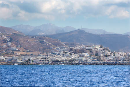 chora: CHORA, GREECE - OCTOBER 6, 2015: The town Chora (Hora) on the Naxos island in the Aegean Sea.
