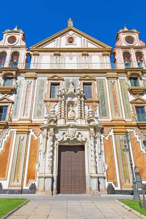 convento: CORDOBA, SPAIN - MAY 27, 2015: The baroque facade of church Convento de la Merced (1716 - 1745) Editorial