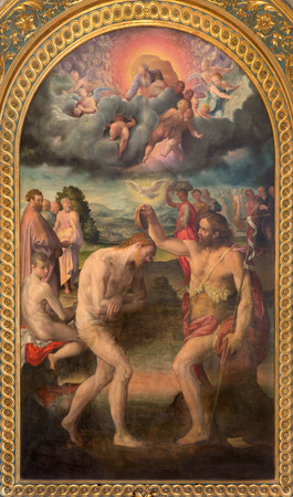 BOLOGNA, ITALY - MARCH 16, 2014: The painting of baptism of Christ in church Chiesa id San Martino by Prospero Fontana (1561).