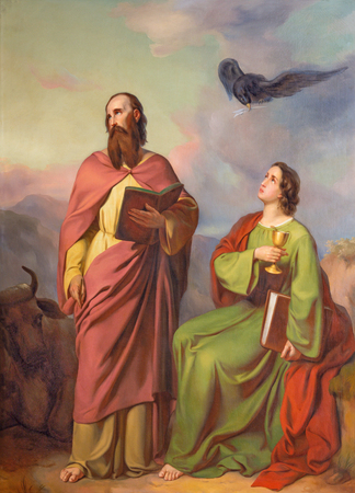 VIENNA, AUSTRIA - DECEMBER 19, 2016: The painting of Evangelist Luke and John in church kirche St. Laurenz (Schottenfelder Kirche) by Carl Hemerlein (1807 - 1884).