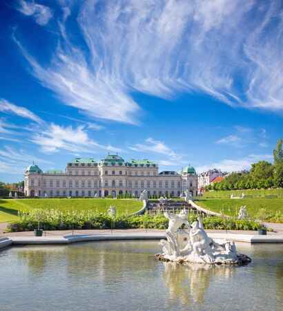VIENNA, AUSTRIA - JULY 30, 2014: The fountain of Belvedere palace in morning. Editorial