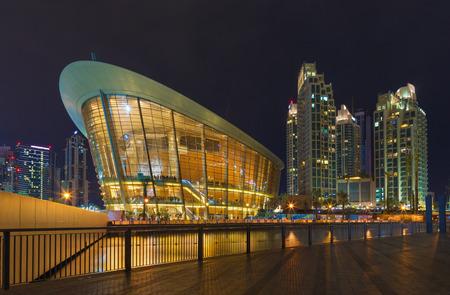 Dubai - The nightly panorama of fountain in front of Burj Khalifa and opera.