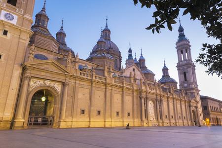 Zaragoza - The cathedral  Basilica del Pilar in morning.
