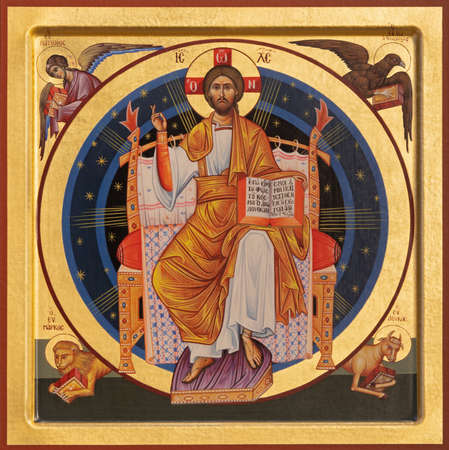 RAVENNA, ITALY - JANUARY 28, 2020: The icon of Jesus Christ the Pantokrator from the chruch Chiesa di Santa Maria Maddalena.