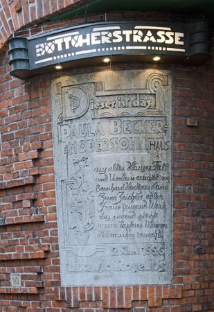 input: Bremen - Input Boettcherstrasse