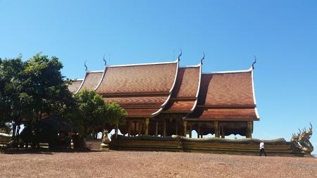 pu: wat pu peaw Ubonrathani Thailand watsirindhornwararam Stock Photo