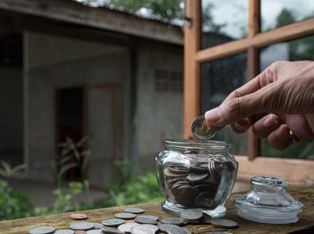 money concept: saving money concept Stock Photo