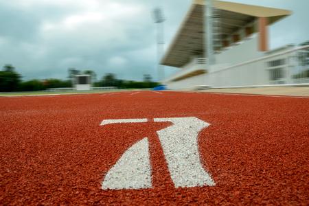 Running race lane
