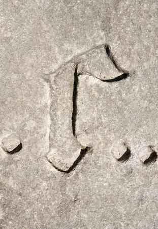 granite slab: Cyrillic symbol G on granite slab. Ukraine Zolochev Carpathian Stock Photo