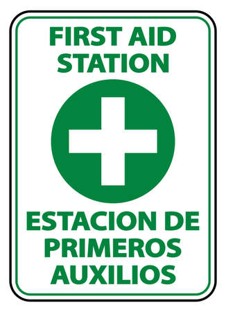 Bilingual First Aid Station Sign on white background