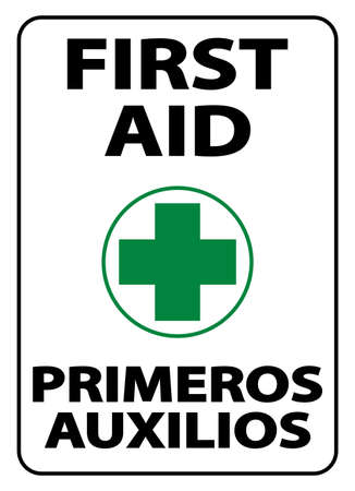 Bilingual First Aid Sign on white background 向量圖像