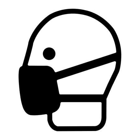 Symbol wear masks Sign Isolate On White Background,Vector Illustration EPS.10 向量圖像