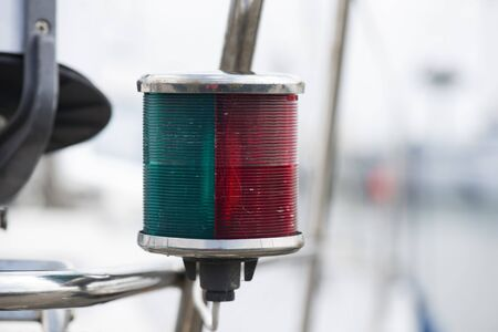 starboard: Mariners lamp used on Either Port or Starboard side of a ship or boat