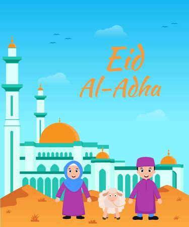 Eid Al-adha vector Ilustração