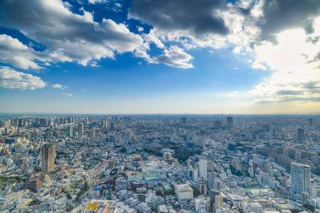 View of Tokyo Skyline Stock Photo