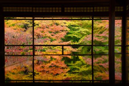 Autumn Japanese garden of Rurikoin temple, Kyoto, Japan Stock Photo