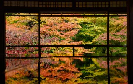 Autumn Japanese garden of Rurikoin temple, Kyoto, Japan Editorial