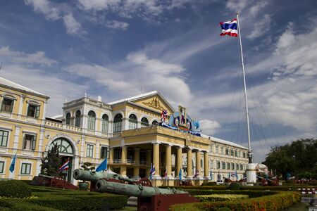 Ministry of Defence of Thailand Kingdom