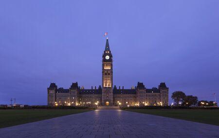ottawa: Ottawa parliament at morning twilight in wide angle view