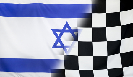 merging: Winning concept consisting of the Israel and checkered goal flag merging each other