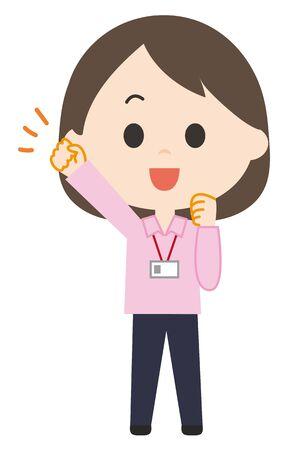 Female Motivation Staff
