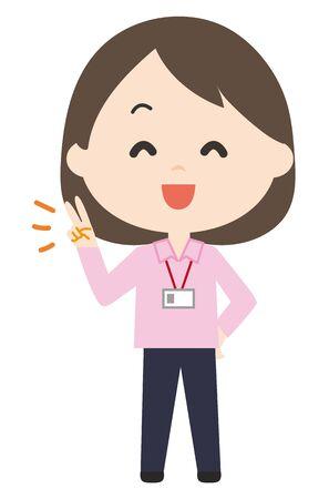 Female Staff Piece  イラスト・ベクター素材