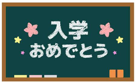 Blackboard Admission