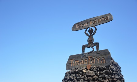 Natural Park of Timanfaya in Lanzarote Stock Photo