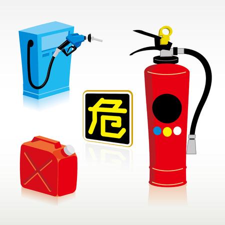 hazardous materials: hazardous materials Illustration