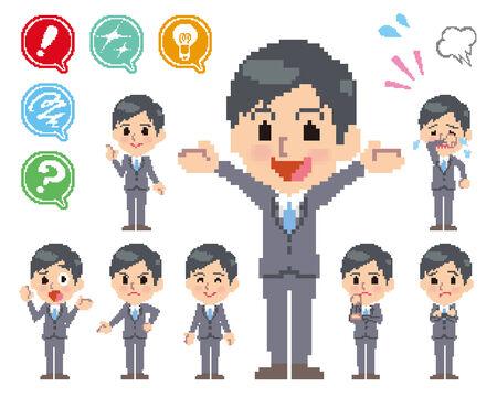 ポーズや、suit_Pixel の男性の様々 な顔  イラスト・ベクター素材