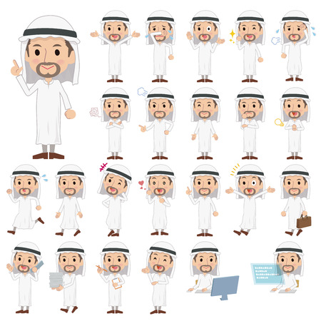 man phone: Set of various poses of Arab men