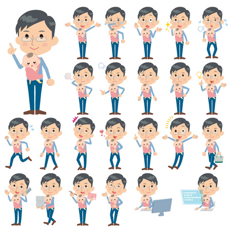 Set of various poses of Dad and baby  イラスト・ベクター素材