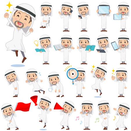 Set of various poses of Arab men 2