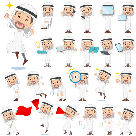 Set of various poses of Arab men 2