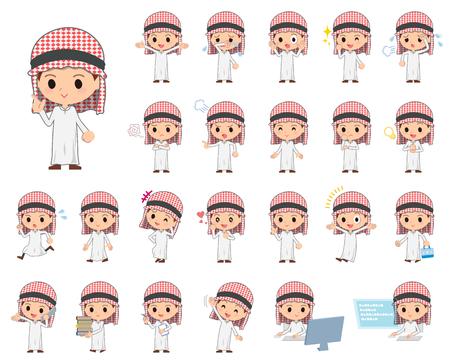 Conjunto de varias poses de niño árabe Ilustración de vector