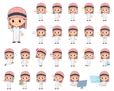sad: Set of various poses of Arab boy