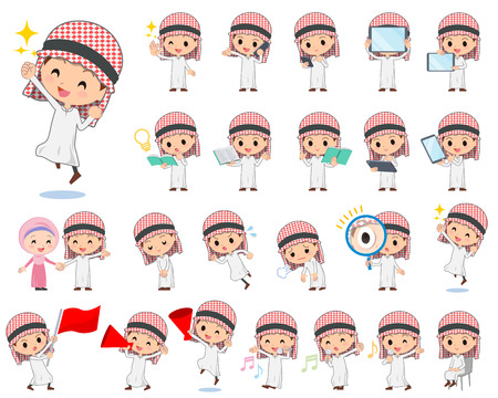 muslim: Set of various poses of Arab boy 2