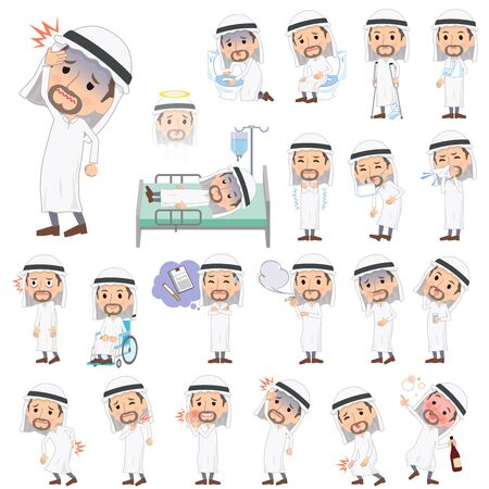 hay fever: Set of various poses of Arab men About the sickness