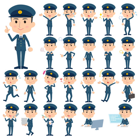 Set of various poses of police men character illustration pose set