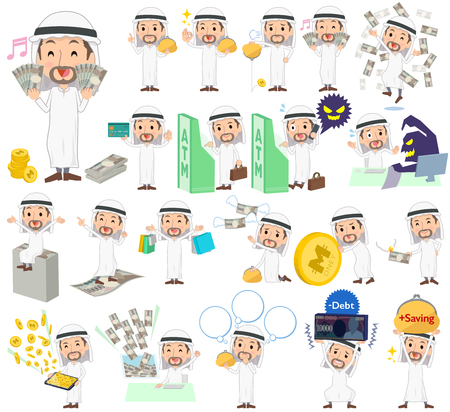 satire: Set of various poses of Arab man About the money