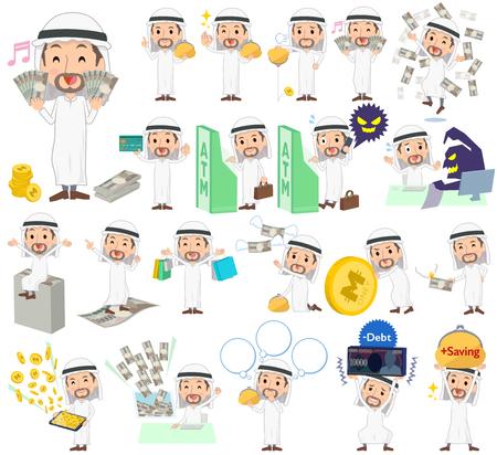 kandura: Set of various poses of Arab man About the money