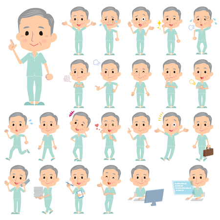 be ill: Set of various poses of patient grandfather