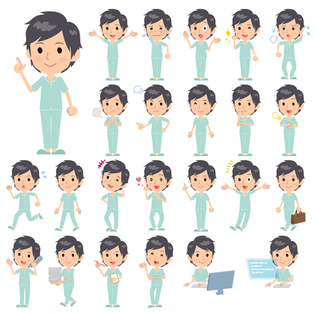 be ill: Set of various poses of patient man