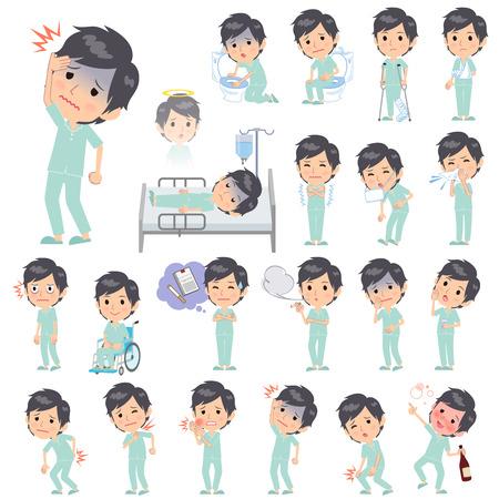 病気について患者の男性の様々 なポーズの設定します。