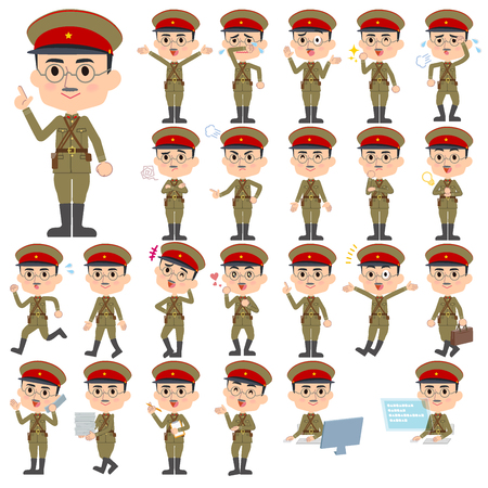 Set of various poses of military wear japan style man