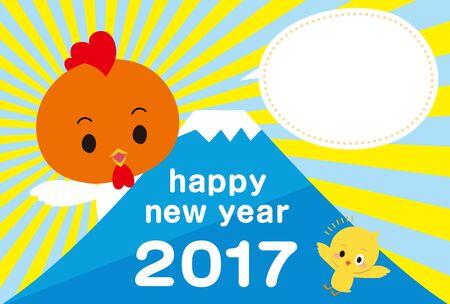 width: 2017 new year card Rising bird width design