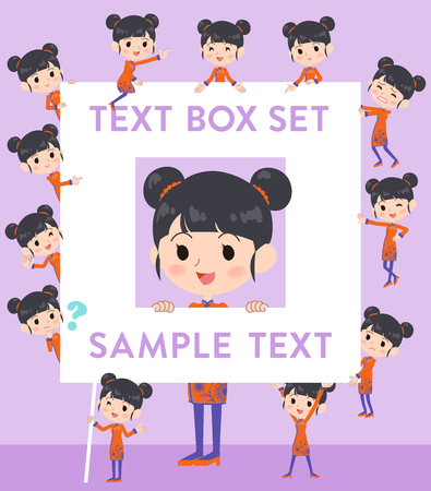 Set of various poses of Chinese ethnic clothing woman text box Illustration